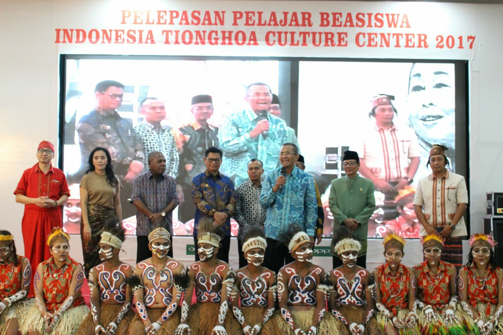 Indonesia Tionghoa Culture Centre